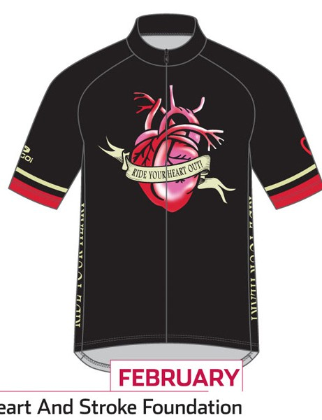 Sugoi Jersey of the Month program: the February jersey supports the Heart and Stroke Foundation