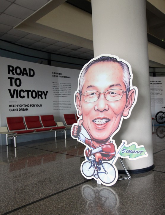 Giant chairman King Liu started Giant in 1972 but only recently became an avid cyclist himself. These days - at the age of 79 - he regularly commutes into the office. In fact, we saw him clickety-clack through the halls in his cycling cleats shortly after we arrived one morning