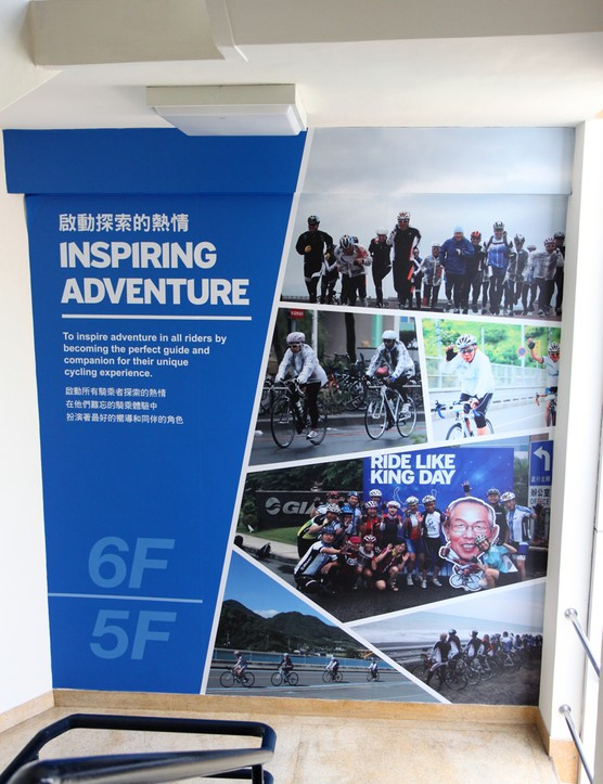Giant chairman King Liu doesn't just run the company; he now also serves as a personal inspiration for his employees, having circumnavigated the island of Taiwan by bike in 2007 and completing an arduous ride of nearly 1,000 miles from Shanghai to Beijing