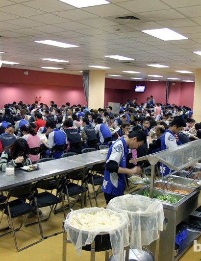 Lunchtime in the company cafeteria