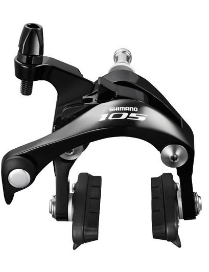 Shimano BR-5800 brake caliper