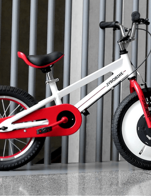 The Jyrobike is a quality alumnium child's bike with a gyroscope in the front wheel