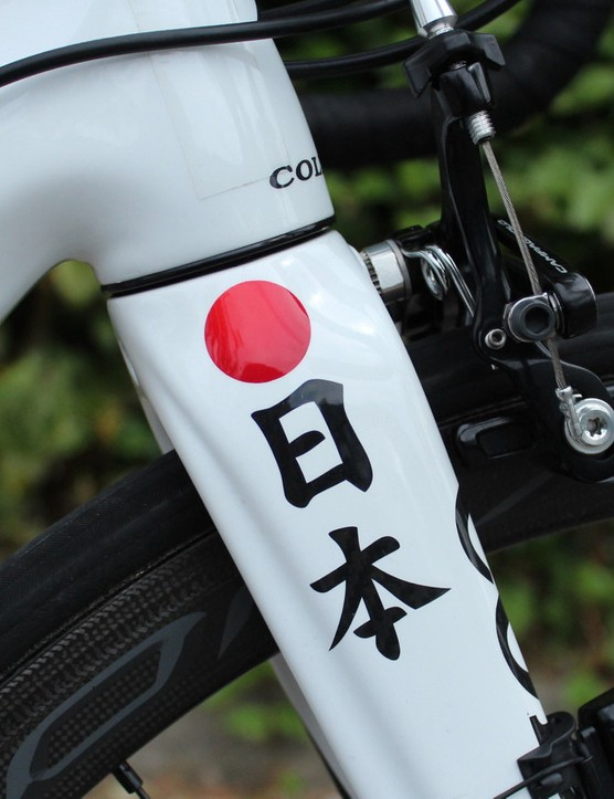 Japan's rising sun emblem isn't a common sight in the pro peloton. The two chacters read Nippon, Japanese for Japan