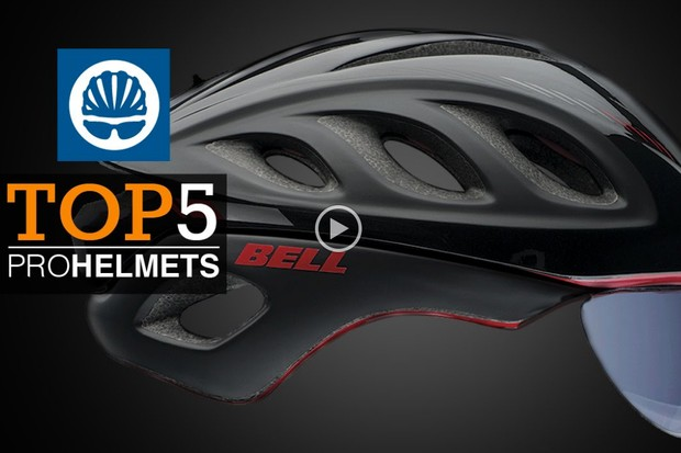 The best pro cycling helmets