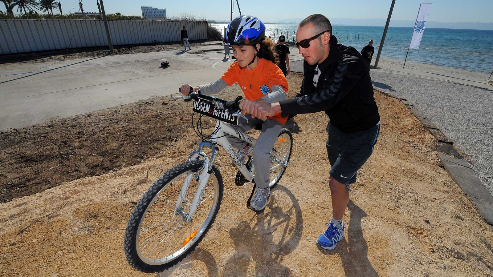Your child may find sitting upright more comfortable when mountain biking