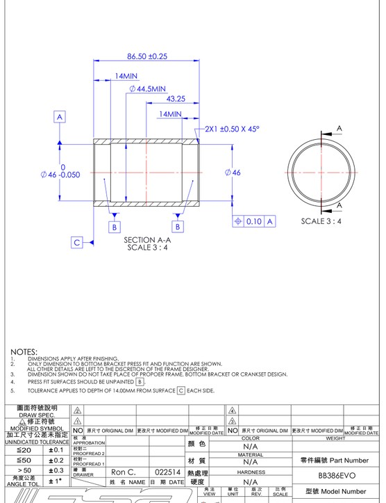 Official prescribed bottom bracket shell dimensions and tolerances for a BB386EVO bottom bracket shell