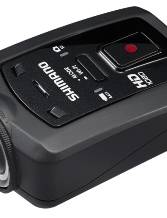 The Shimano Sport Camera