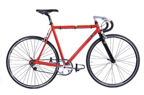Pedals and a cool bell will give your singlespeed some retro street cred.