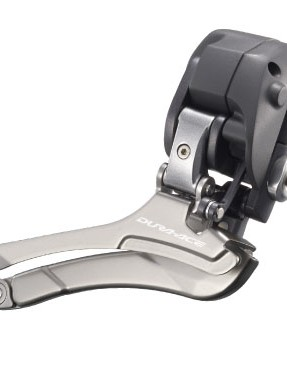 The 7970 front derailleur also houses the system CPU.
