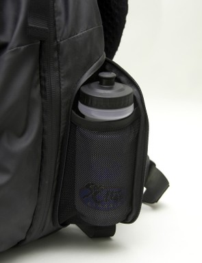 Exterior pockets hold bottles or even shoes.