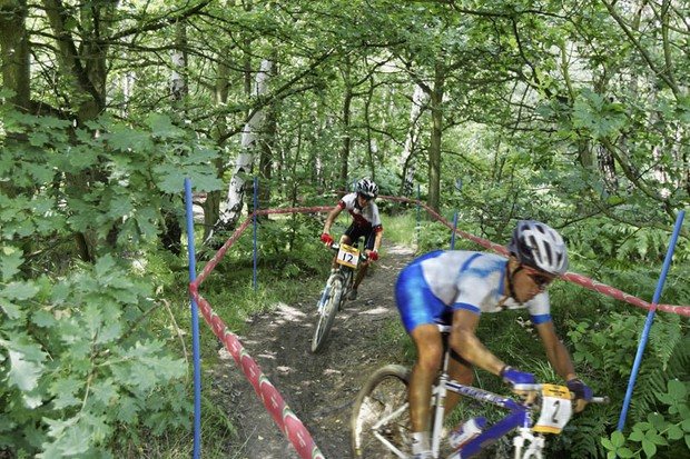 Weald Park will now not host the Olympic Mtb event in 2012