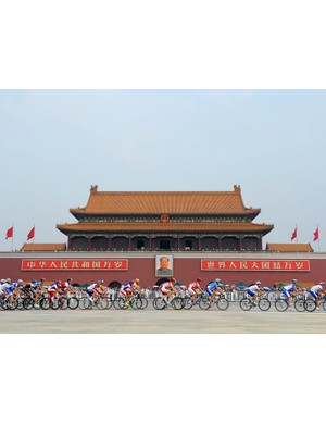 Peleton in Tiananmen Square - available soon