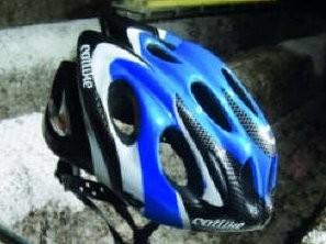 Catlike Kompact Helmet