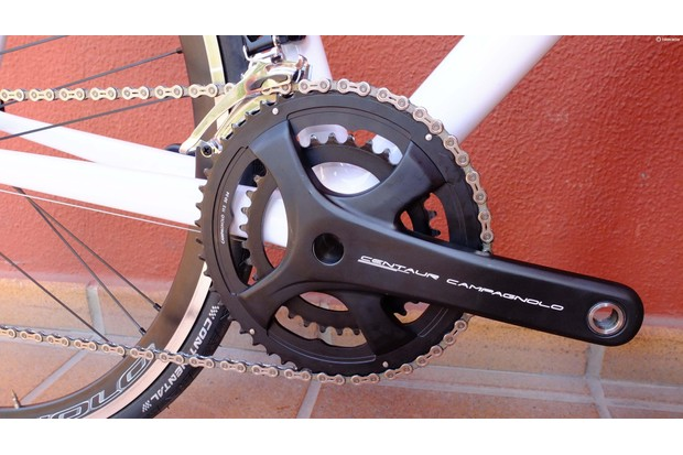 Centaur is Campagnolo's entry-level 11-speed groupset