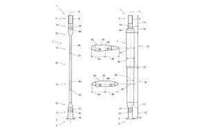 DT Swiss' spoke patent envisages a spoke with different profiles along its length