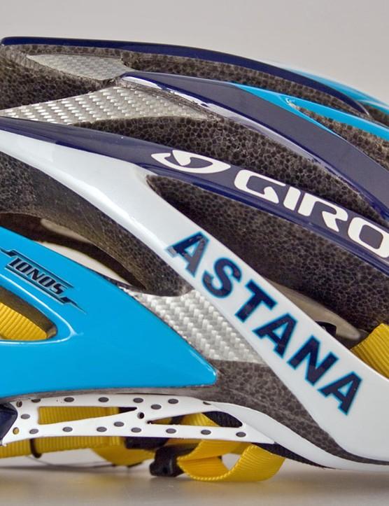 Ionos Astana