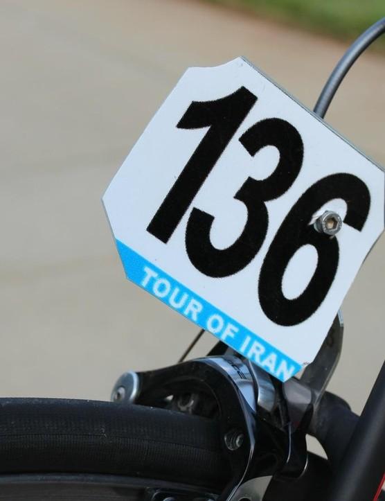 McCutcheon won stage 1 of the Tour of Iran