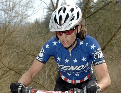 American mountain biker Mary McConneloug was named to the Olympic team.