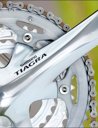 Tiagra Triple Chainset