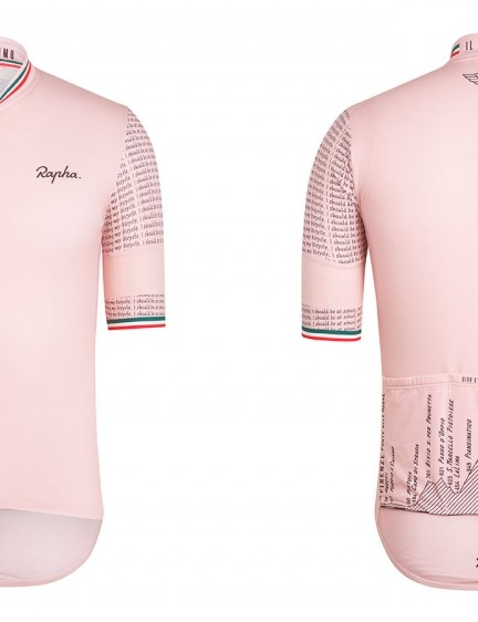 The Rapha Coppi Flyweight