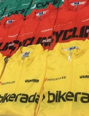 Who will end up with one of these fetching BikeRadar leader's jerseys?