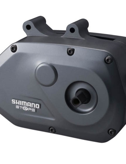 The Shimano STEPS drive unit