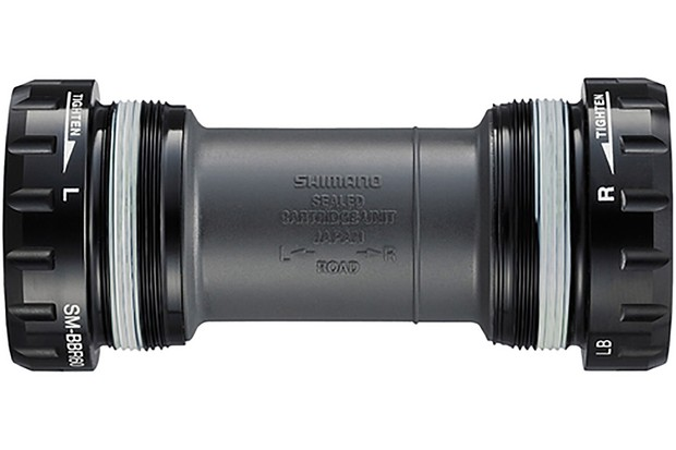 A bottom bracket fits into the bike frame and provides the bearings that your cranks spin on
