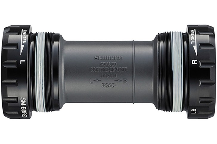 A bottom bracket fits into the bike frame, and provides the bearings that your cranks spin on