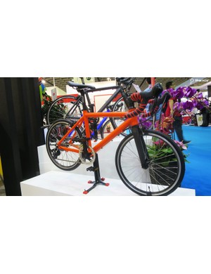 Ideation industrial's kid's road bike with 20 inch wheels, so you can start 'em really young