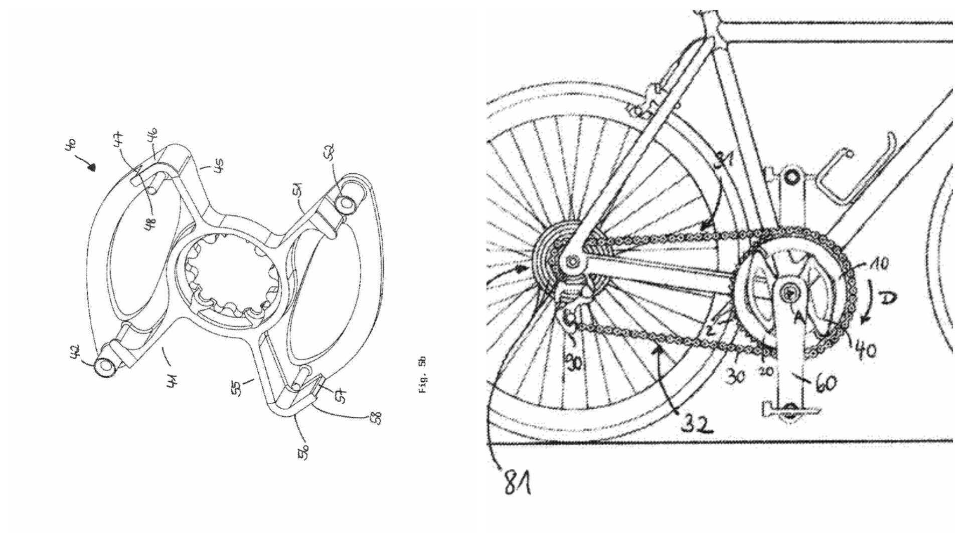 A closer look at the spider used as part of SRAM's patented design