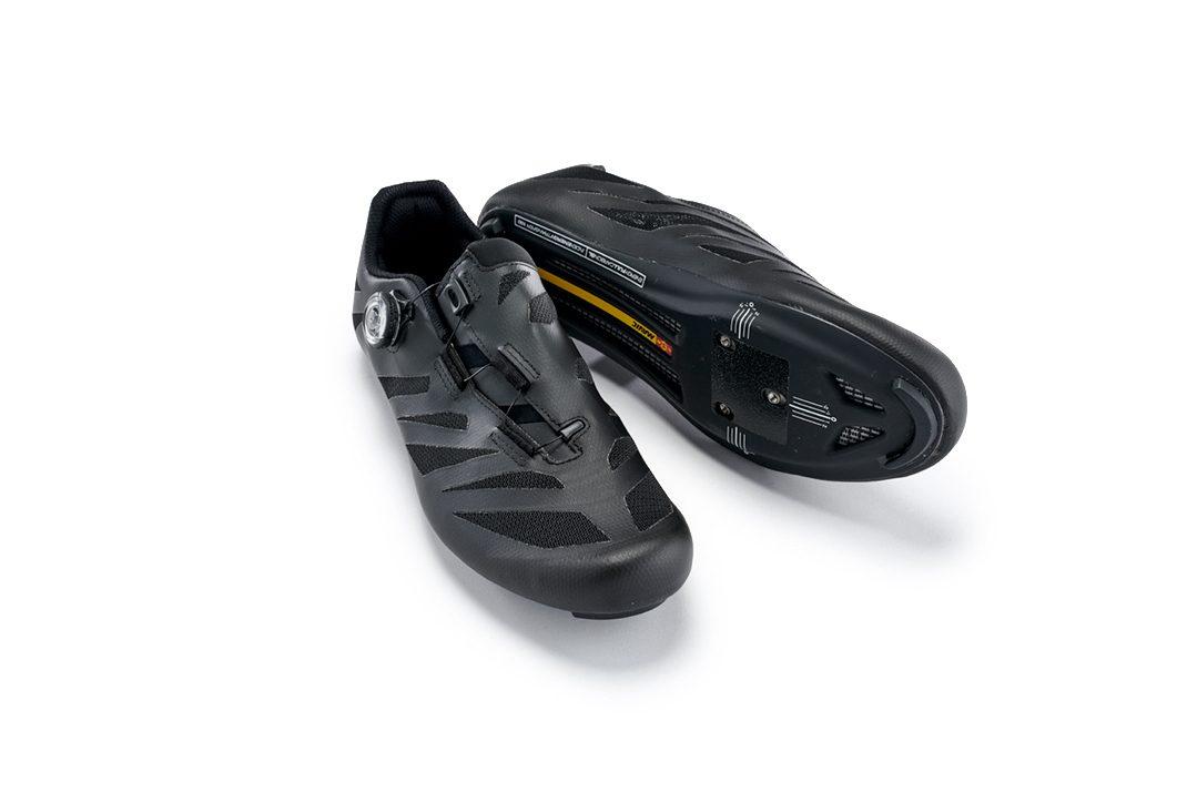 Mavic Cosmic Ultimate SL road shoe