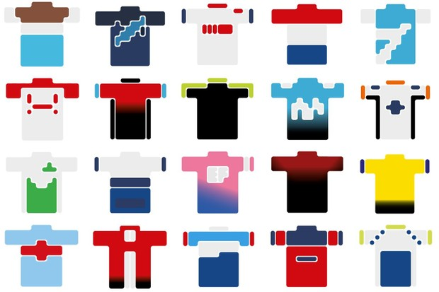 Tour of Britain Team Guide cycling jerseys