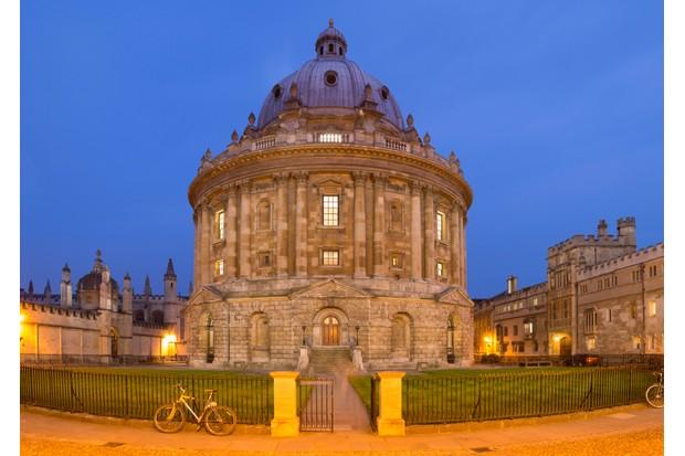 The Radcliffe Camera at twilight, Oxford, Oxfordshire, England, United Kingdom, Europe
