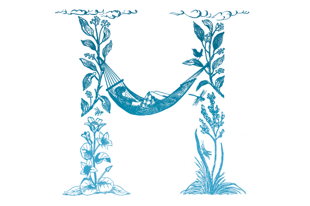 H is for Hammock