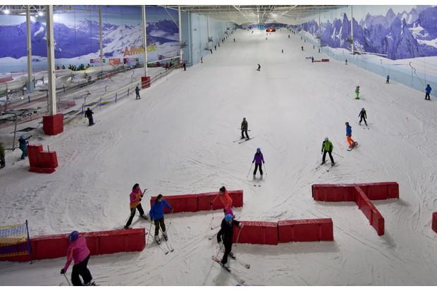Indoor ski slope