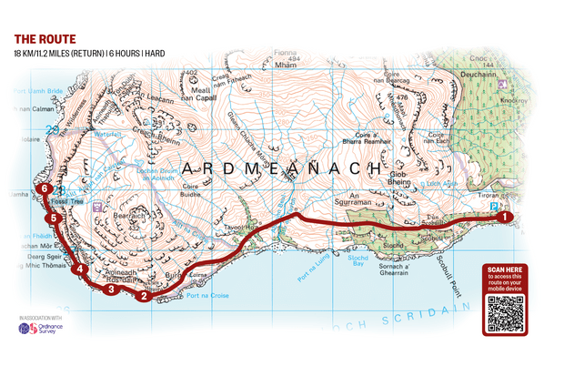 Ardmeanach, Isle of Mull map