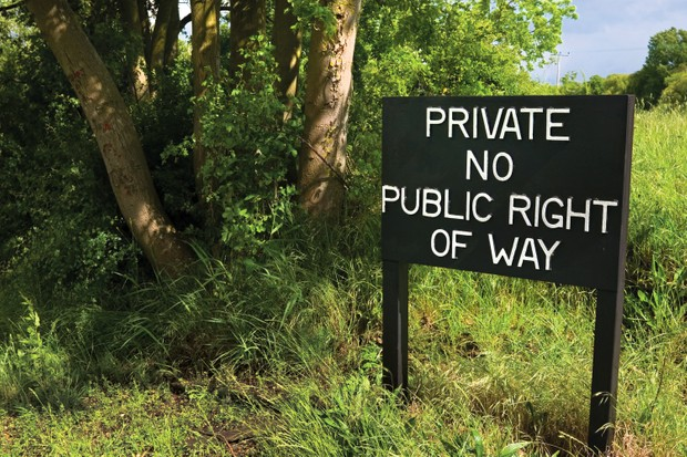 Private no right of way sign