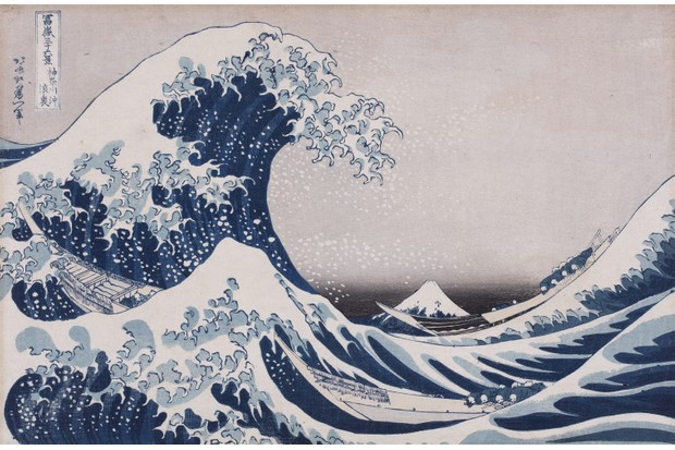 The Great Wave off Kanagawa by Katsushika Hokusa © Bristol Culture