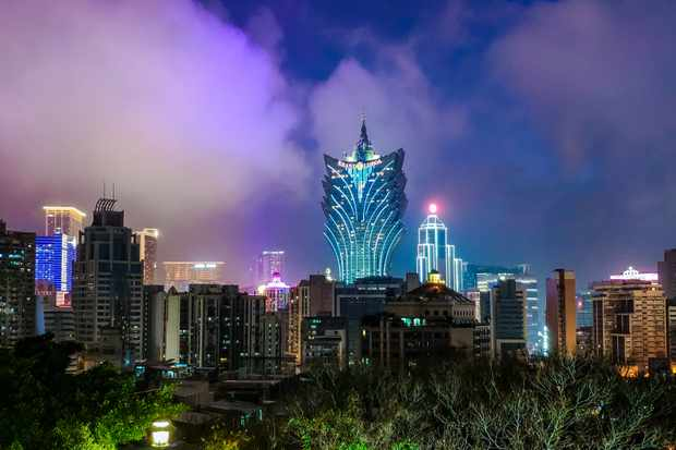 Macau SAR skyline. © KHH 1971/Getty