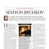 page6_semyon-04e856d-ff8f5a8.jpg