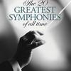 symphonyopener-27189d8-b8566ff.jpg