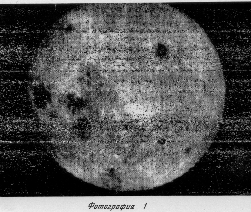 The first image ever captured of the far side of the Moon, taken by the Soviet Luna 3 image. Credit: OKB-1 - http://nssdc.gsfc.nasa.gov/imgcat/html/mission_page/EM_Luna_3_page1.html