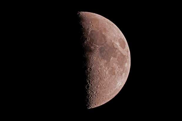 Moon-29-02-12-0fef707
