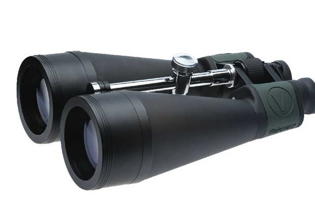 Visionary 20x80 HD