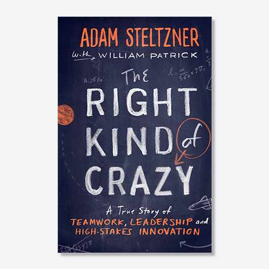 1 RIGHT KIND CRAZY BOOK