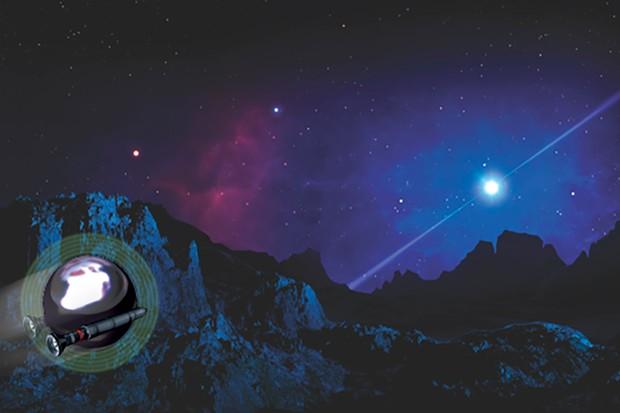 Pulsar Planet 2 header