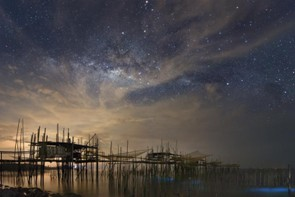 Celestial Veil © Yuyun Wang