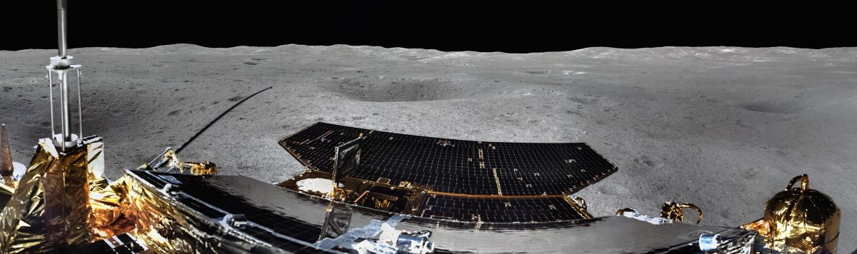 Part of a panorama of the lunar farside as seen by the Chang'e 4 spacecraft. Credit: CNSA