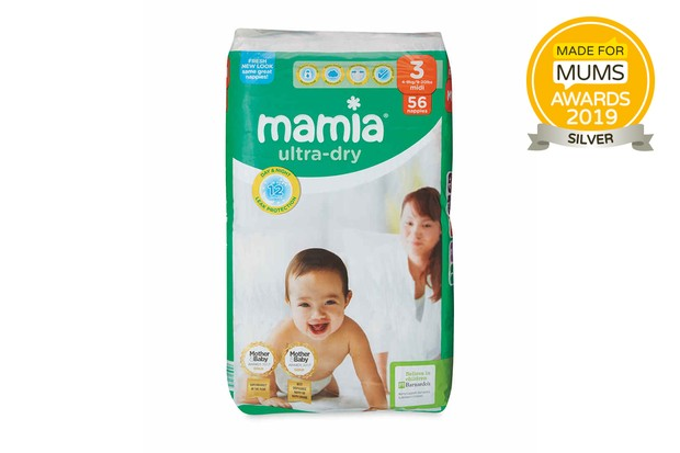 mamia-ultra-dry-air-system-nappies