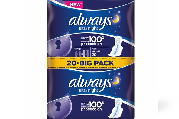 10-of-the-best-maternity-pads_147063